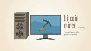 ビットコイン採掘