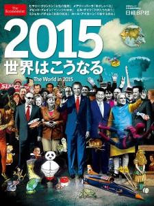 20150117-2