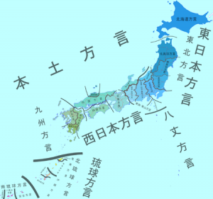 450px-Japanese_dialects-ja