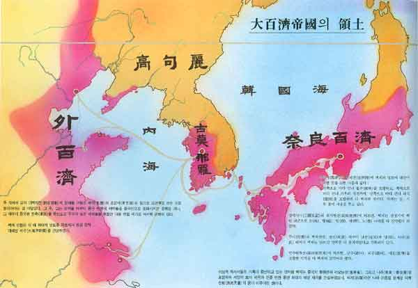 天皇制国家の源流4~加耶勢力(...